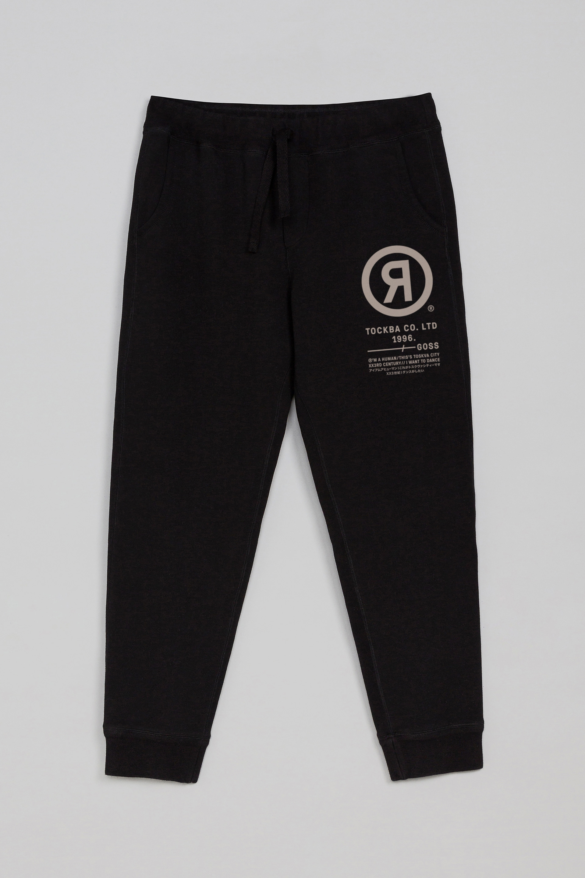 "Joggers with brand logo ""Me"", фото 1"